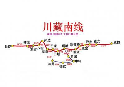 自驾318川藏南线